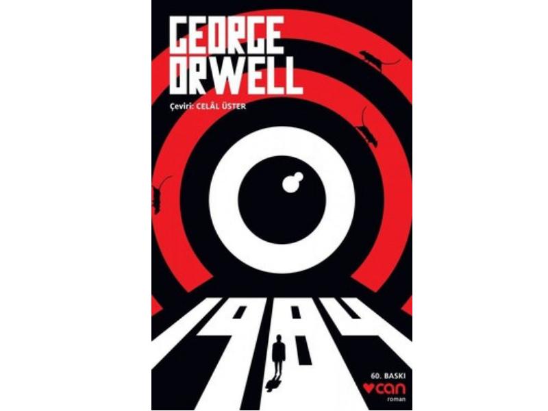 george orwell-iyi21com